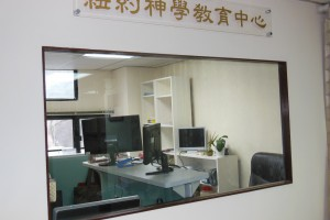 Hong Kong Office